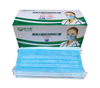 Disposable 3 Ply Surgical Face Mask with Earloop